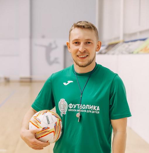 тренер футболики Сергей Смирнов