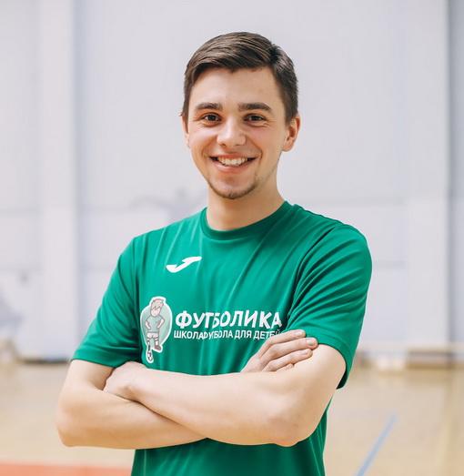 тренер футболики Егор Ивашенков