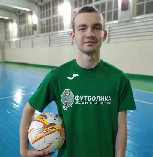 тренер футболики Александр Гурьянов